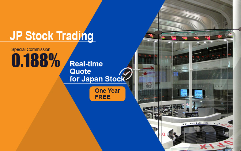 Japan Stock Special Commission 0.188%